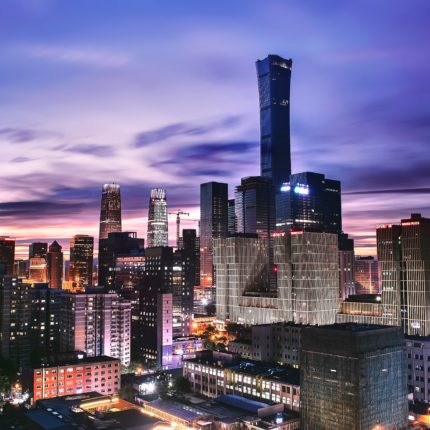 Beijing at twilight by Zhang Kaiyv