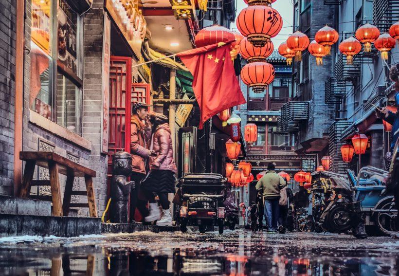 Street scene in Beijing by Zhang Kaiyv